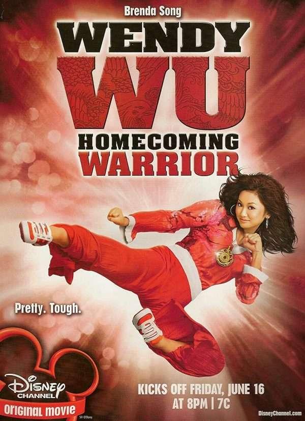 Wendy Wu Homecoming Warrior 2006